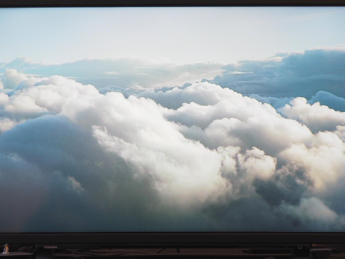Ein Fernseher zeigt eine sehr große Wolkendecke von oben
